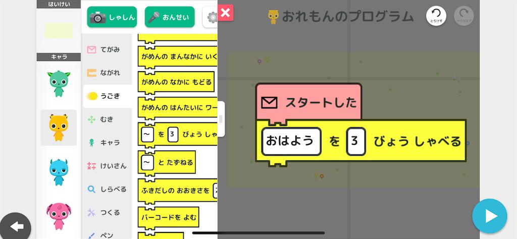 f:id:papa-sensei:20200201093443p:image
