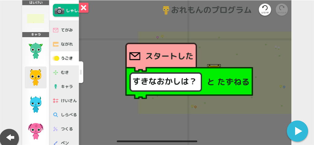 f:id:papa-sensei:20200201093503p:image