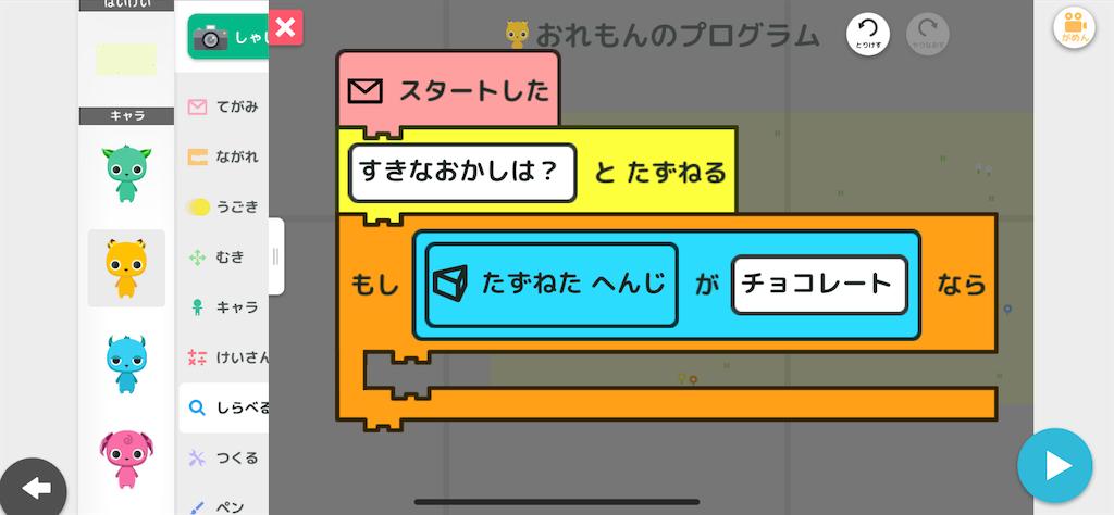 f:id:papa-sensei:20200201093940p:image