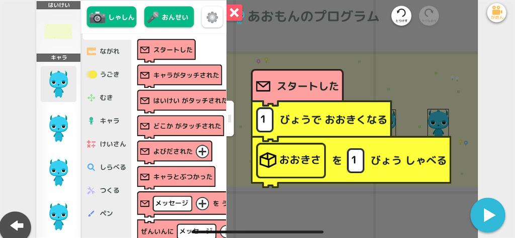f:id:papa-sensei:20200202123247p:image