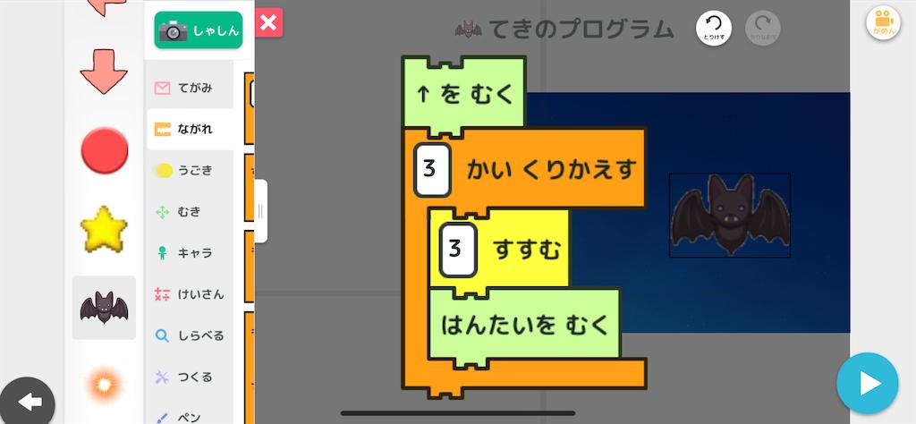 f:id:papa-sensei:20200203185720p:image