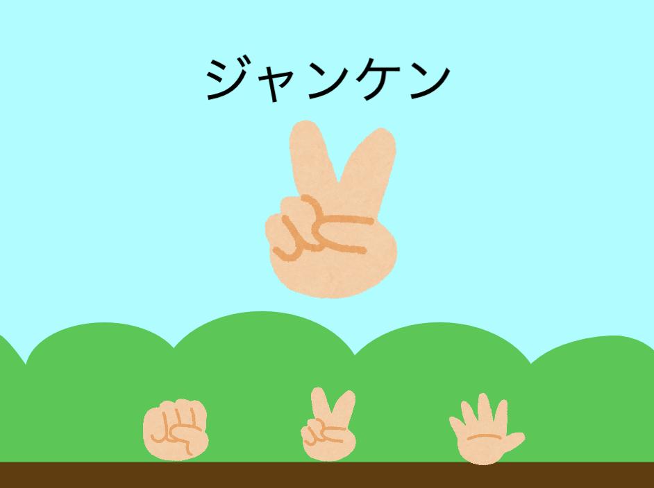 f:id:papa-sensei:20200204224430p:plain