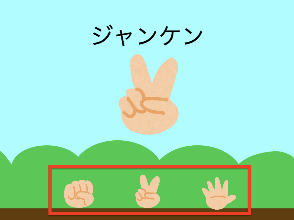 f:id:papa-sensei:20200208130104p:plain