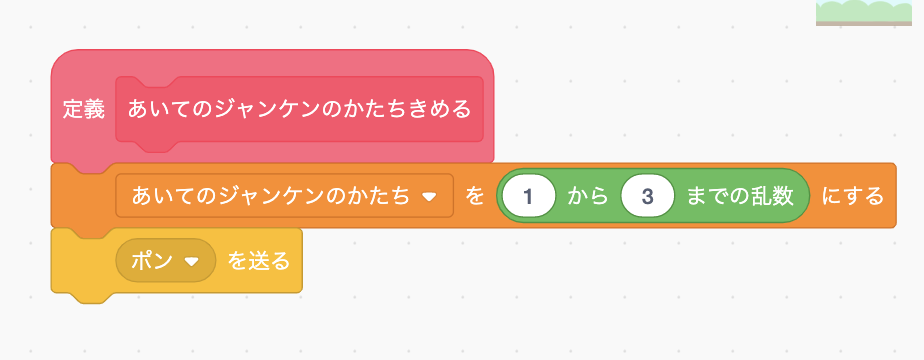 f:id:papa-sensei:20200208230221p:plain