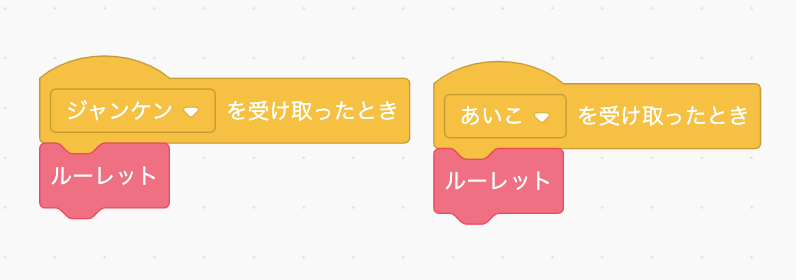 f:id:papa-sensei:20200210194259p:plain