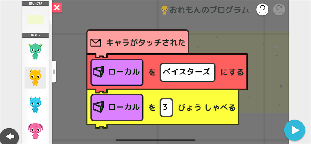 f:id:papa-sensei:20200213233923p:image