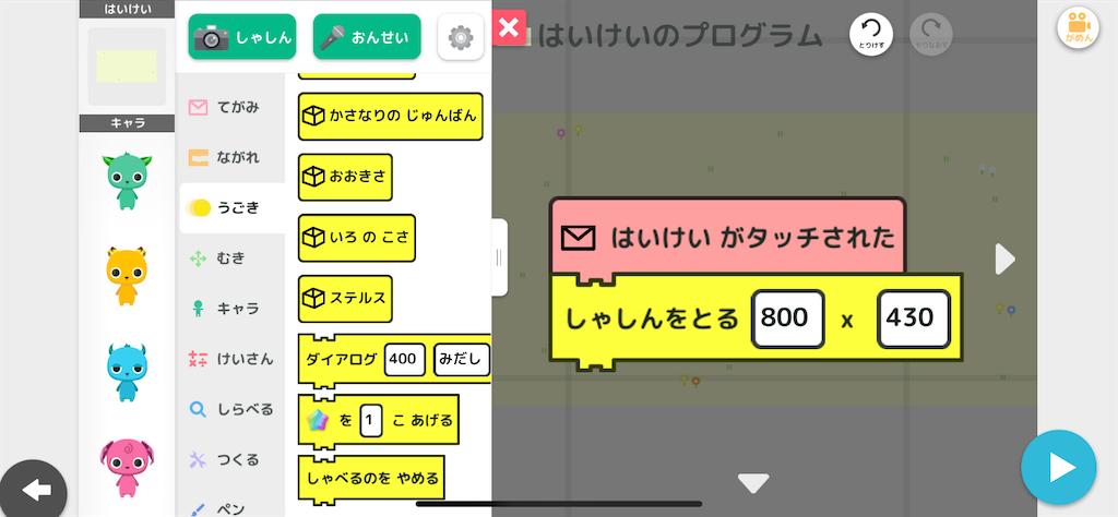 f:id:papa-sensei:20200214232220p:image