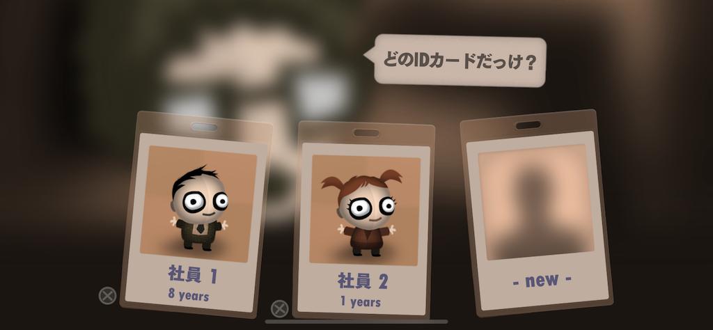 f:id:papa-sensei:20200217222524p:image