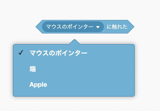 f:id:papa-sensei:20200218182423p:plain