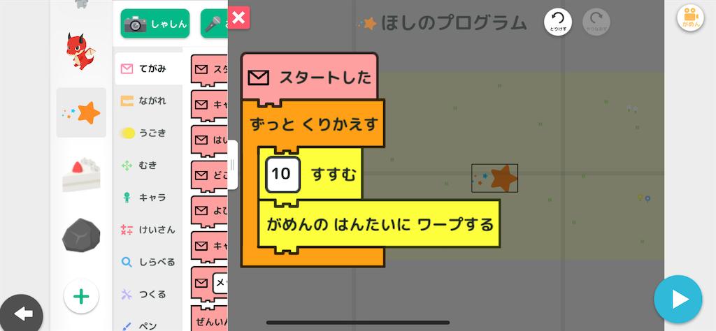 f:id:papa-sensei:20200223231321p:image