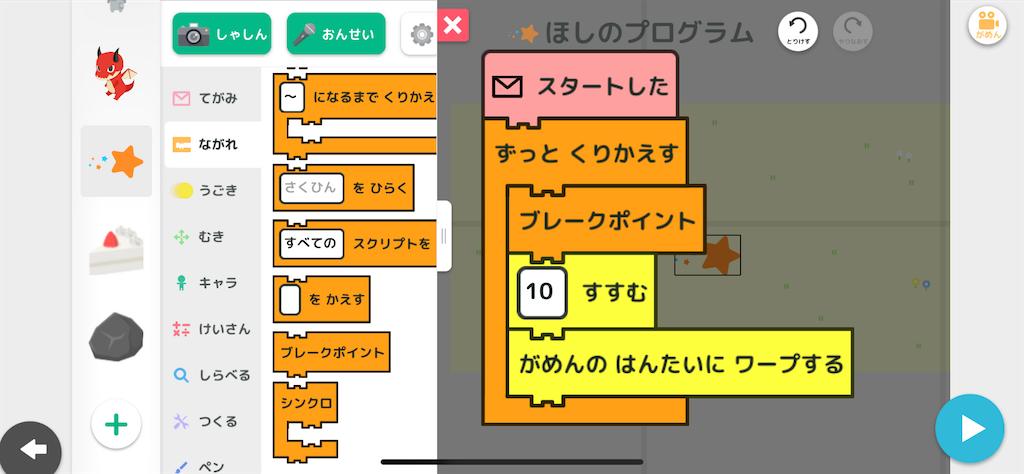 f:id:papa-sensei:20200223231356p:image