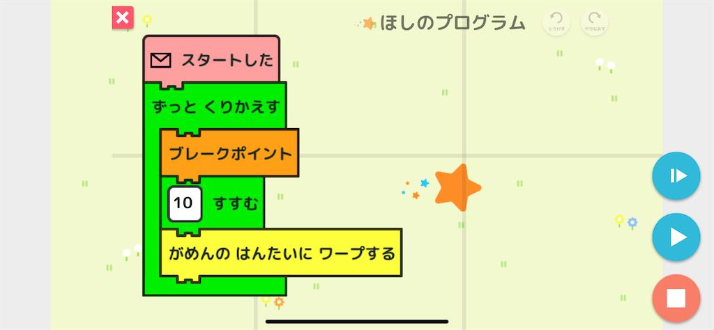 f:id:papa-sensei:20200223231427p:image