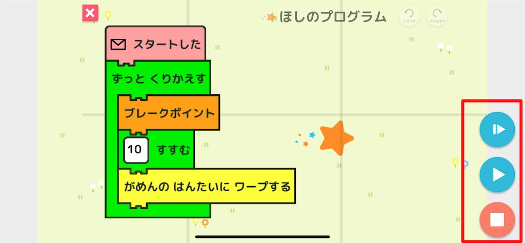 f:id:papa-sensei:20200223231612p:image