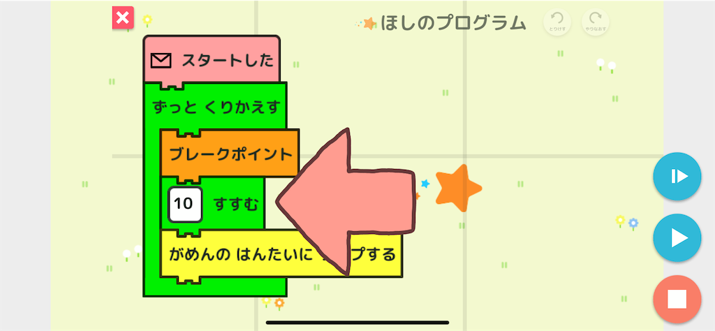 f:id:papa-sensei:20200223231921p:image