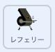 f:id:papa-sensei:20200226193605p:plain