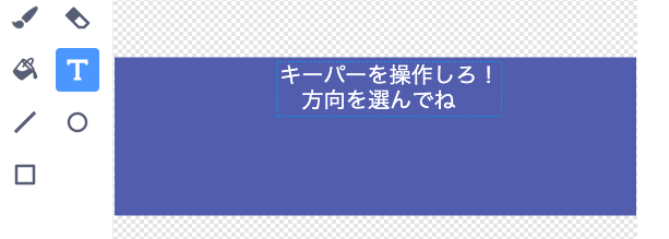 f:id:papa-sensei:20200227111713p:plain