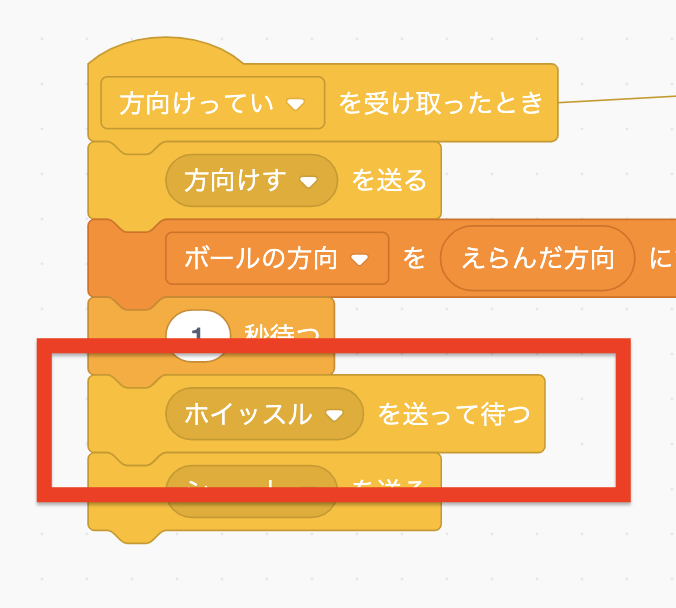 f:id:papa-sensei:20200302111901p:plain
