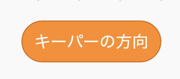 f:id:papa-sensei:20200302124717p:plain
