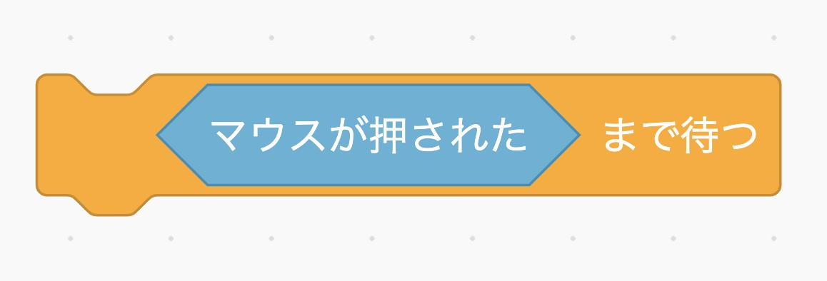f:id:papa-sensei:20200303173110p:plain