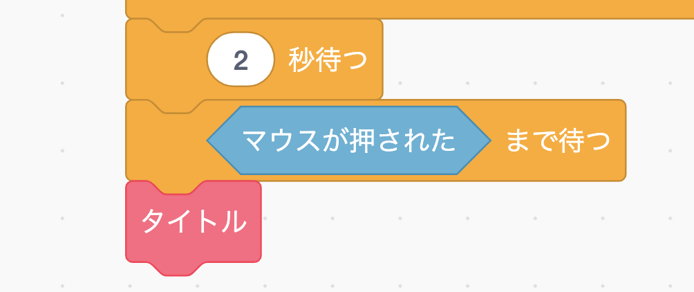 f:id:papa-sensei:20200303183218p:plain