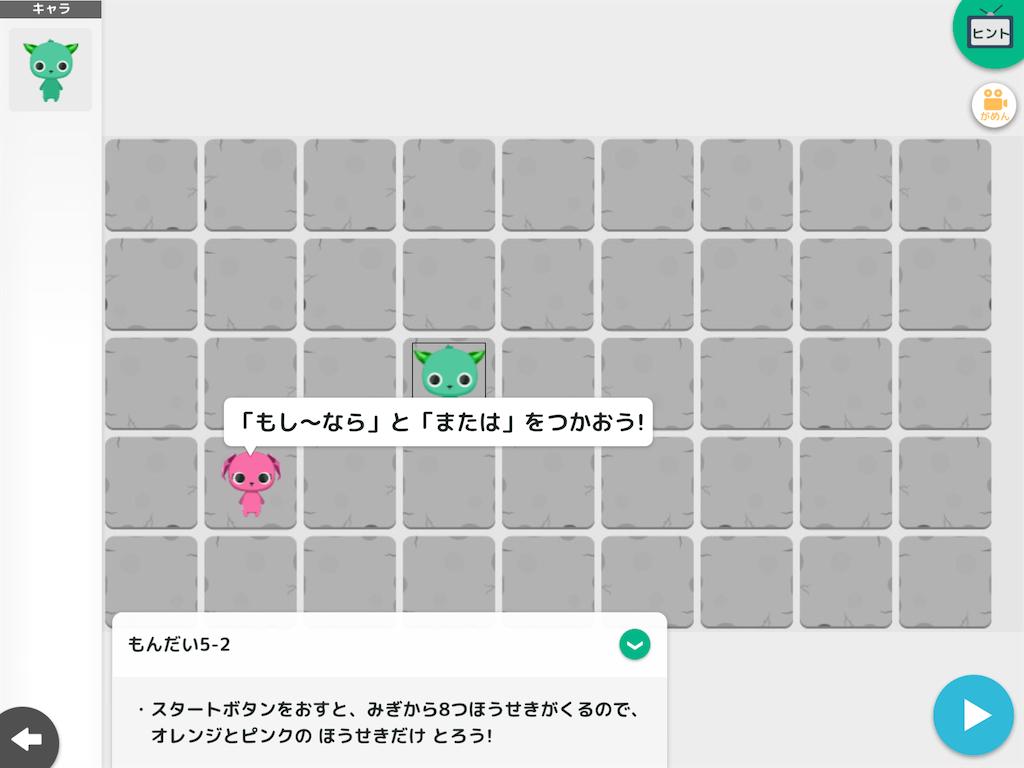 f:id:papa-sensei:20200309224015p:image
