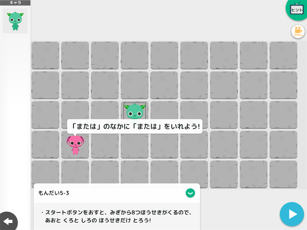 f:id:papa-sensei:20200309224056p:image