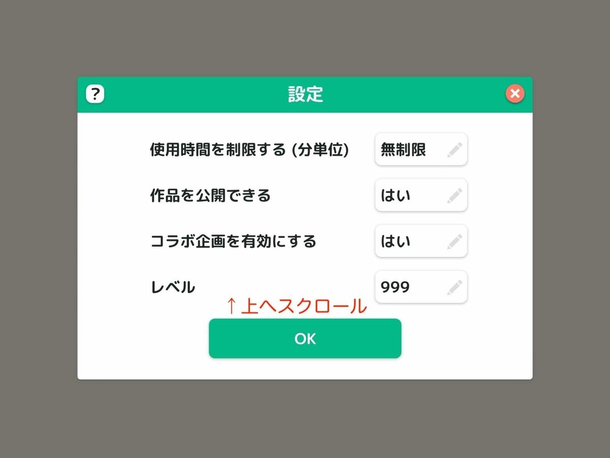 f:id:papa-sensei:20200324100237j:plain