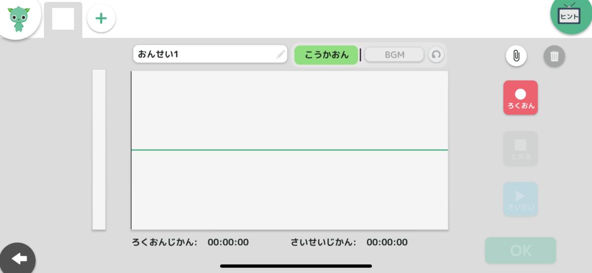 f:id:papa-sensei:20200430143720p:plain