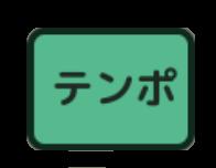 f:id:papa-sensei:20200430145008p:plain:w150:h100