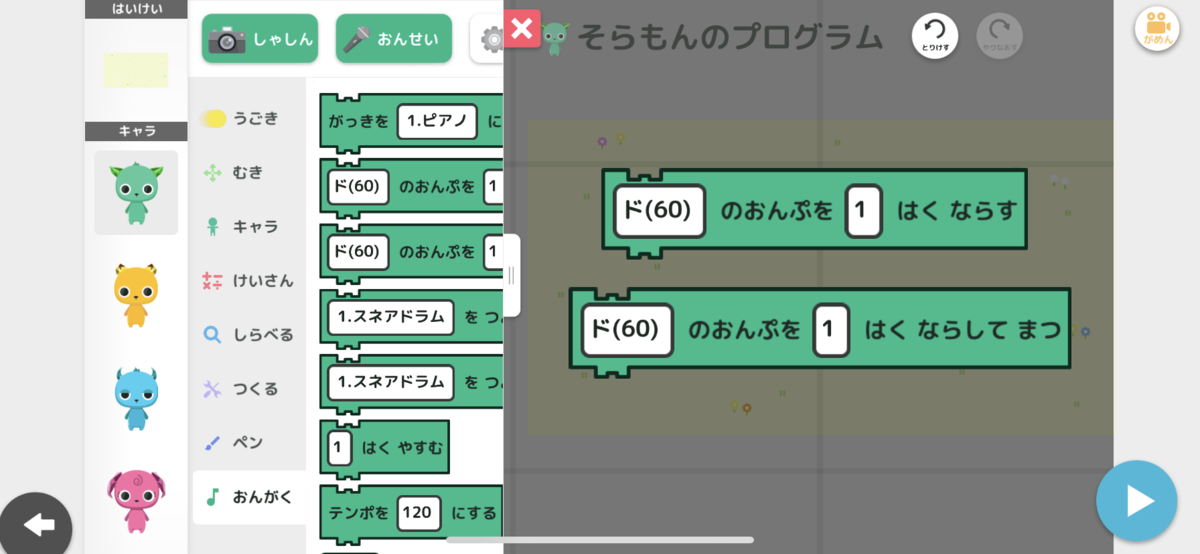 f:id:papa-sensei:20200430145634p:plain
