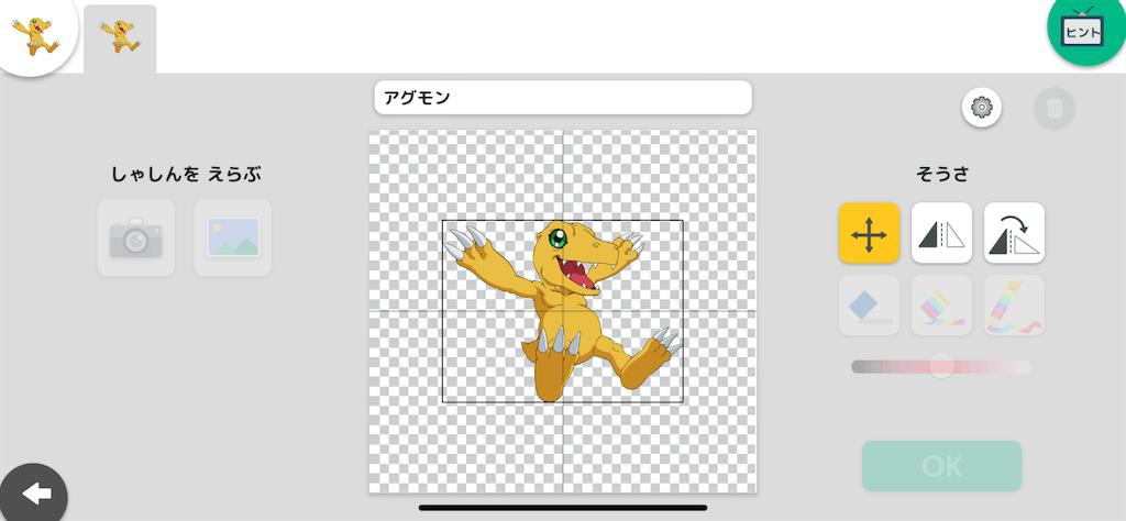 f:id:papa-sensei:20200812112143p:image