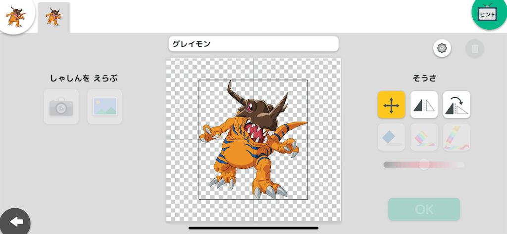 f:id:papa-sensei:20200812112148p:image