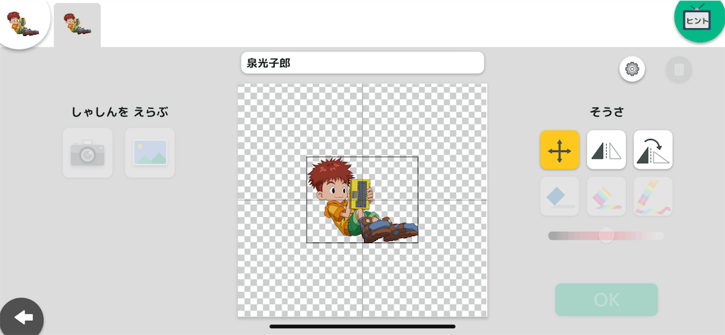 f:id:papa-sensei:20200812112235p:image
