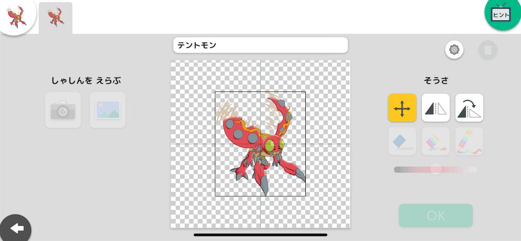 f:id:papa-sensei:20200812112238p:image