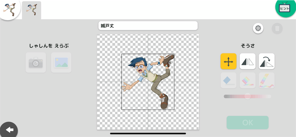 f:id:papa-sensei:20200812112335p:image