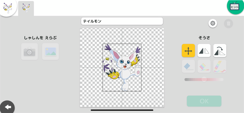 f:id:papa-sensei:20200812112448p:image