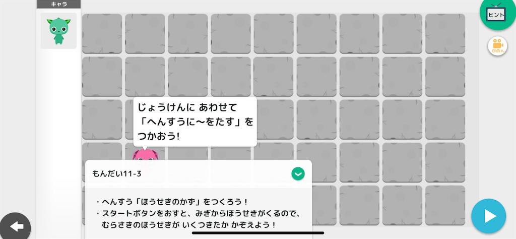 f:id:papa-sensei:20201009233826p:image