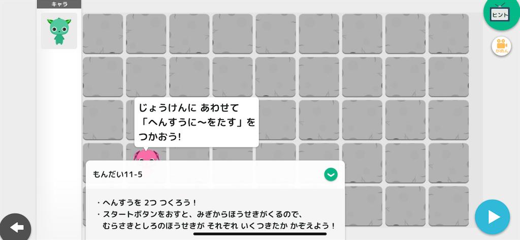 f:id:papa-sensei:20201009233952p:image