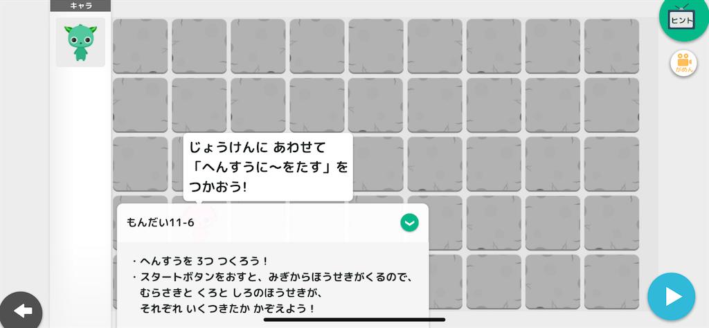 f:id:papa-sensei:20201009234036p:image