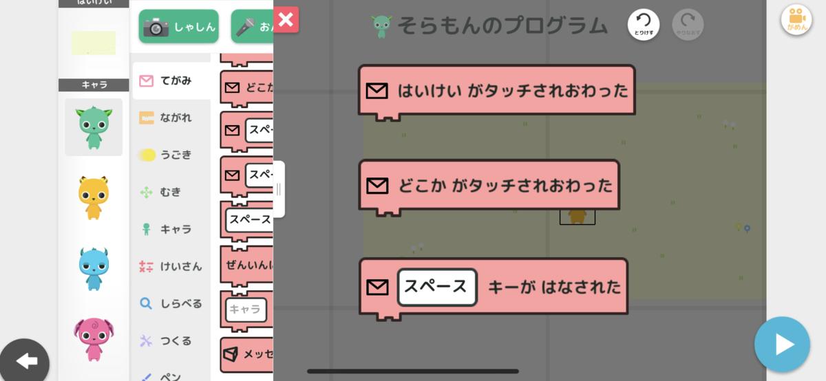 f:id:papa-sensei:20210525100618p:plain