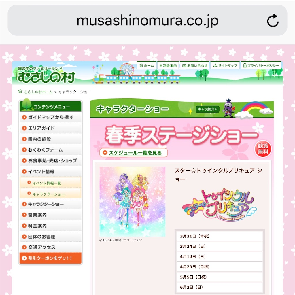 f:id:papa_musume:20190331230804j:image