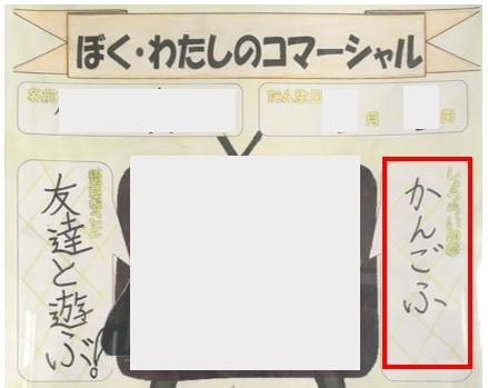 f:id:papache:20200221012016j:plain