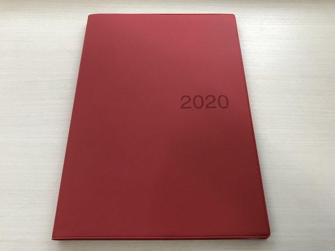 f:id:papahaya:20200212174348j:plain