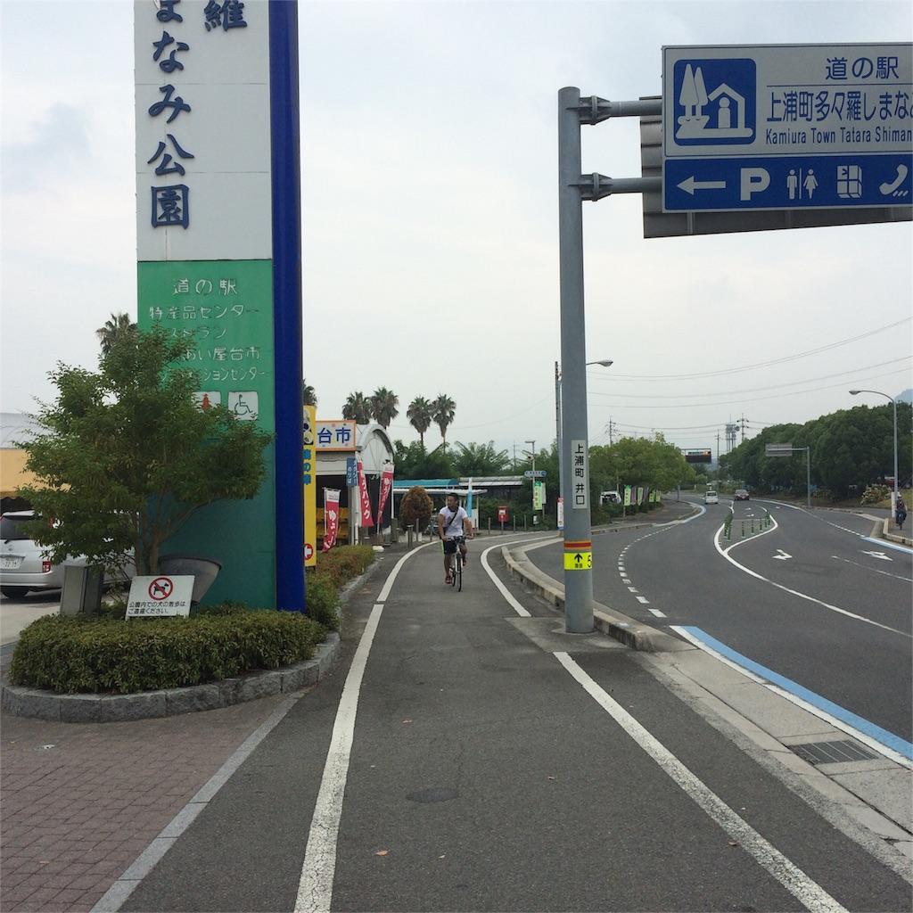f:id:papaking_ken:20160817103236j:image
