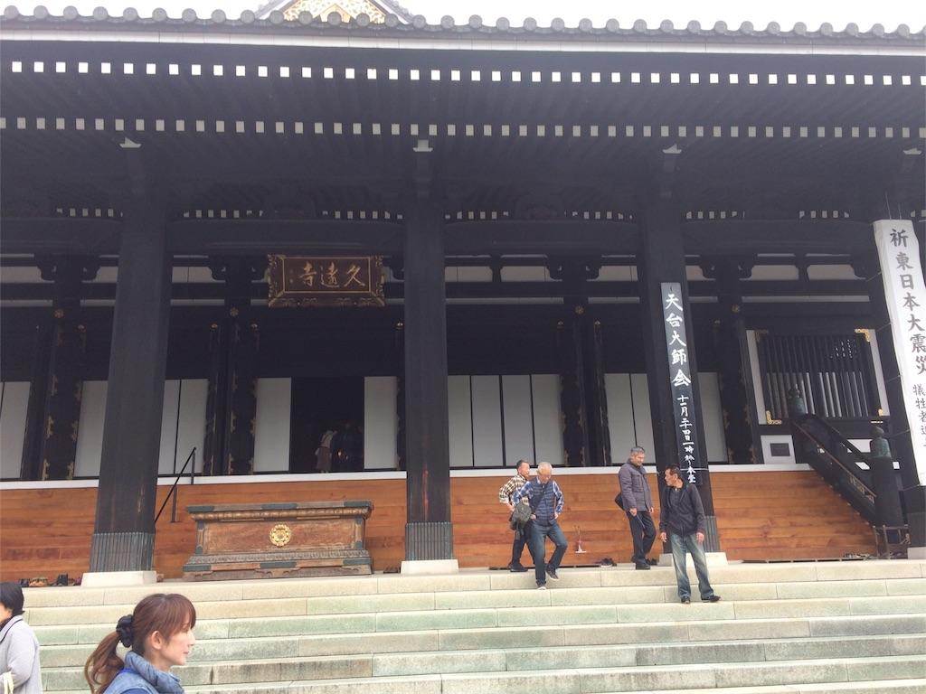 f:id:papaking_ken:20161120223545j:image