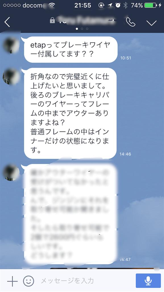 f:id:papaking_ken:20170426021322p:image