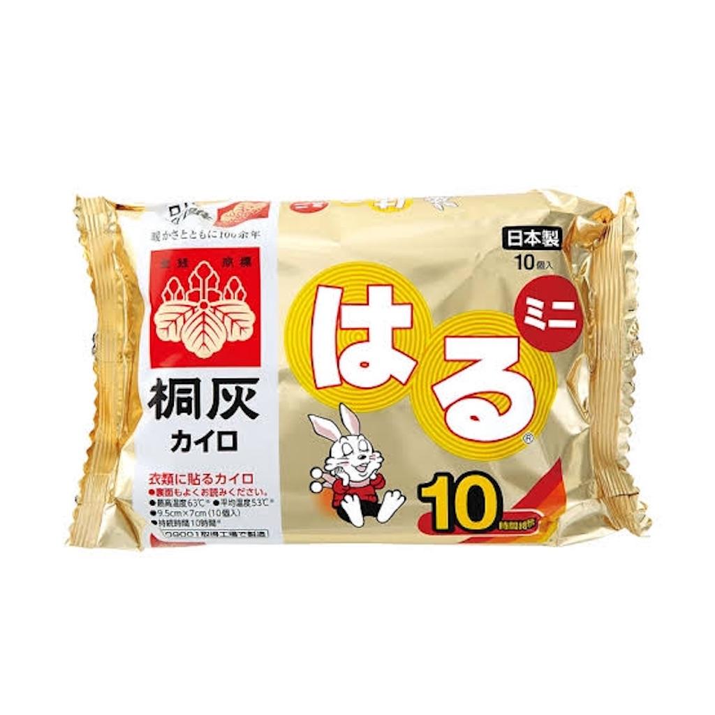 f:id:papaking_ken:20191028215506j:image