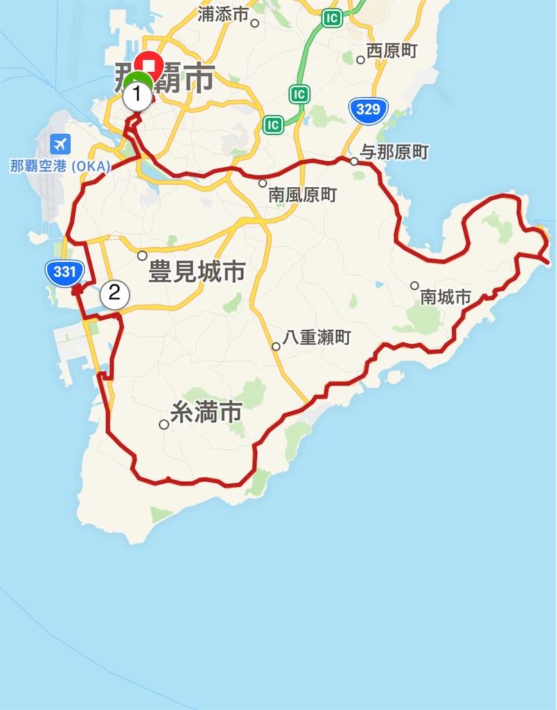 f:id:papaking_ken:20200104184605j:image