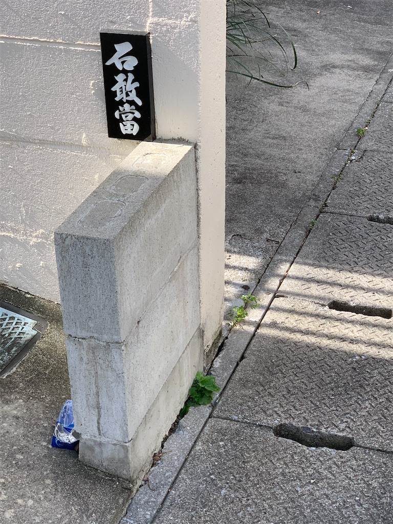 f:id:papaking_ken:20200105105152j:image