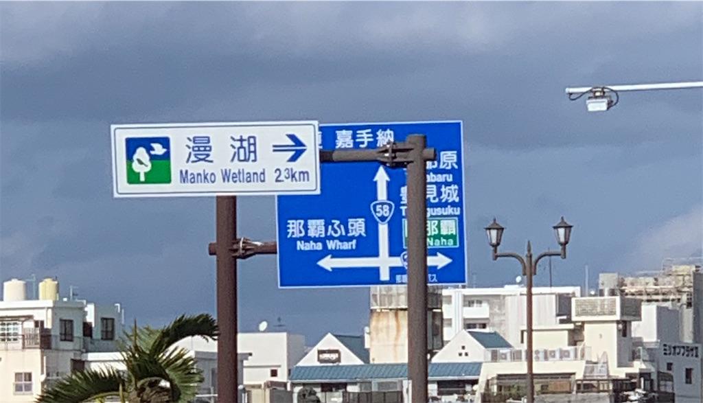 f:id:papaking_ken:20200105112503j:image